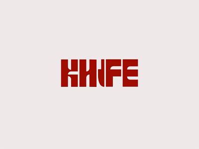 Knife logo adobe adobe photoshop adobe illustrator flatdesign flatlogo typography negativespace logo illustration knife design flat branding