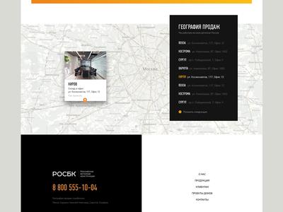 Rosbk redesign