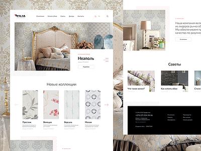 Vilia Wallpaper ecommerce wallpaper
