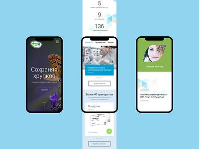 AcademPharm mobile pharmacy