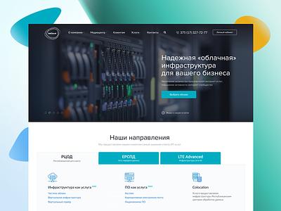 BeCloud telecommunications computing cloud hosting