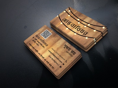 business card business card template business card mockup business card design business cards businesscard