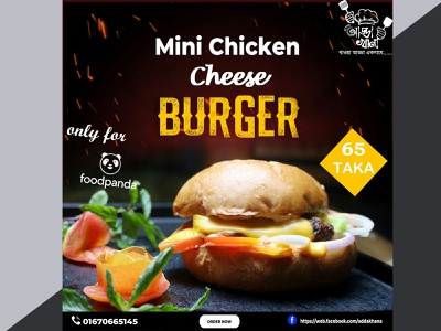 Mini Chicken Cheese Burger 1