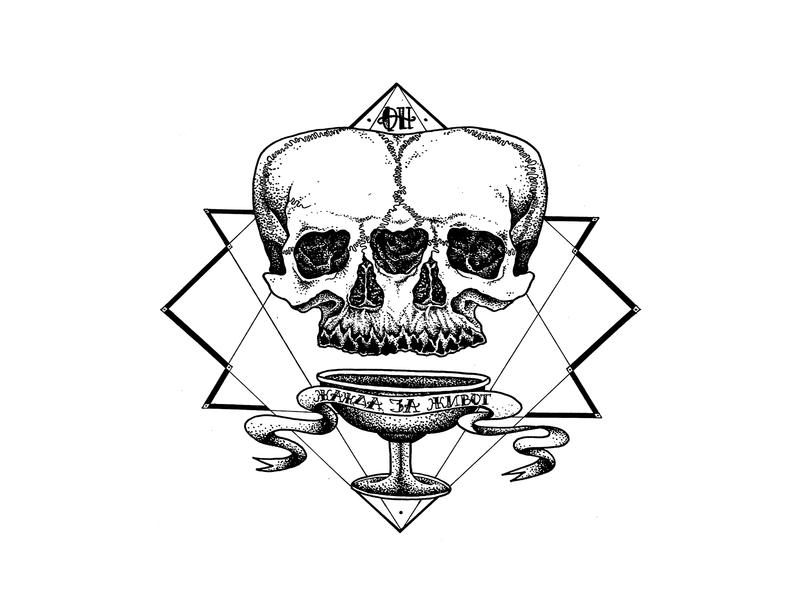 Band Album Cover - O. H. hardcore