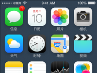 Ios7 real pixel