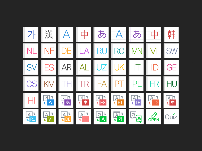 Dictionary icon set icons icon thesaurus dictionaryicon dictionary icon design iconsets iconography iconset vector