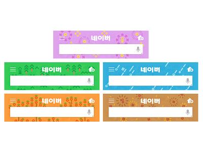 Hangul Proclamation Day logo rain forest flower hangul pattern pattern design pattern korean alphabet korea illustraion doodle logodesign design vector hangul proclamation day hangul proclamation day korean
