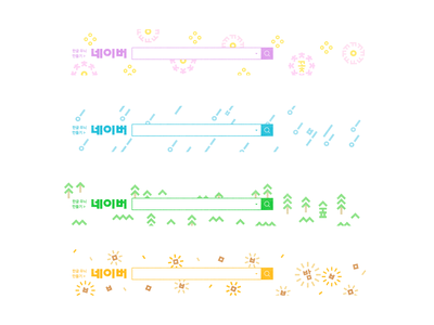 Hangul Proclamation Day logo hangul pattern pattern flower rain forest korea korean hangeul design vector logodesign doodle illustraion