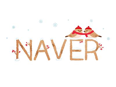 Daehan logo graphic design sparrow illust winter sparrow design vector logodesign doodle illustraion