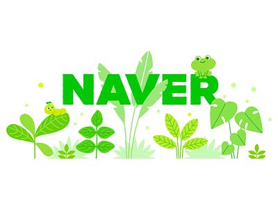 Ipha logo leaf garden plant plants grass branding logo illustration gif design vector logodesign doodle illustraion