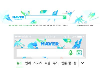 2018 PyeongChang Olympics sport pyeongchang olympics sports branding logo design vector logodesign doodle illustraion