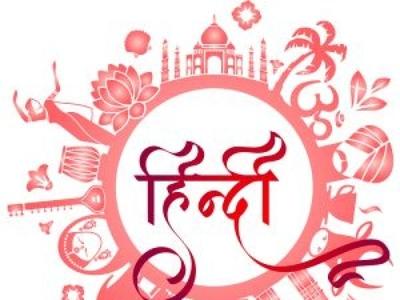 Learn Hindi in Dubai – Pursueit hindi classes courses in dubai activity classes