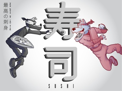 S U S H I sushi magazine logo drawing creative character cartoon typography characterdesign design vector illustration