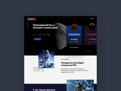 Space Centre-Landing Page