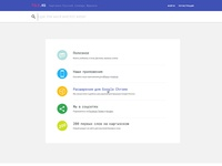 Tili — Online Dictionary Redesign