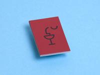 Winemaker logo - œnologue 02