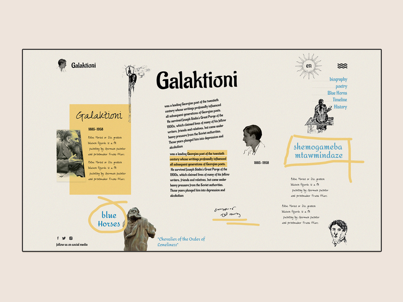 Galaktioni - Chevalier of the Order of Loneliness galaktioni ilo chani web design chevaliet poetry georgian website ui web design web concept webdesign