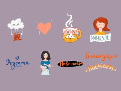 Stickers in Giphy typography instagram sticker sticker gif gifs gif stickers illustration happy cartoon cloud procreate digitalart