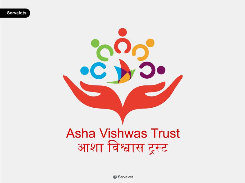 Asha Vishwas Trust Logo logo branding