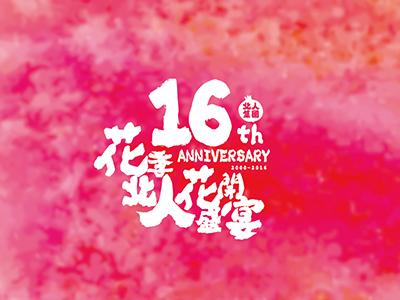 BRJT pink jnotalk design logo