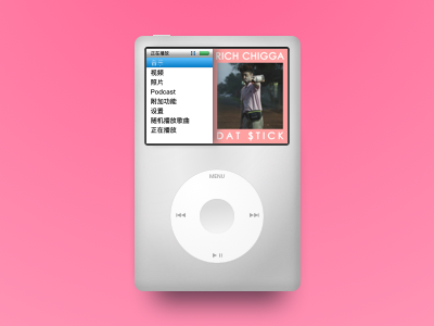 iPod Classic by Sketch