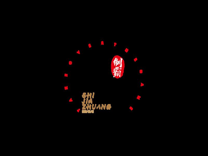 logo 插图 商标 设计 ui 图标