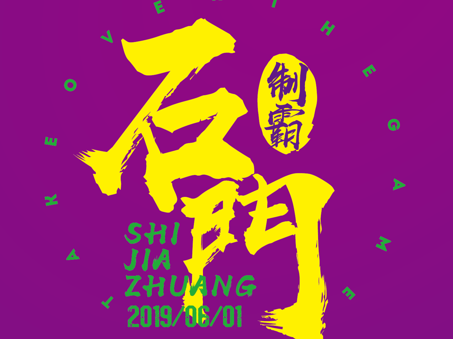 logo ui 商标