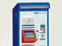 SBB Ticket Machine ❤️