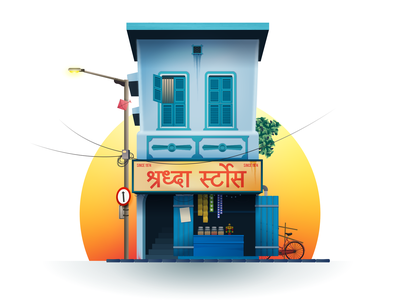 India Store Front building blue india illustration