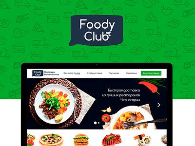 Foody club UI and brand design food delivery logo brand design ui design