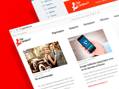 CPA Media Platform Redesign post platform ux ui design media