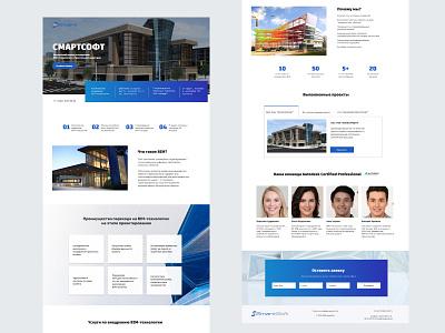 Landing page fonts design ux design avtodesk ux ui