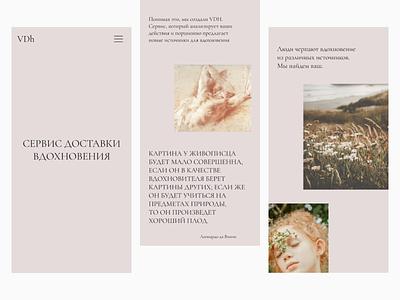 Inspiration project fonts typogaphy type minimalism inspiration concept ux ui