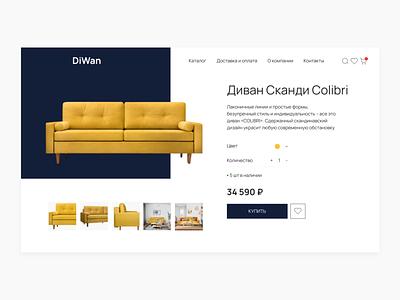 Furniture shop furniure ecommerce card ui design ux e-comerce