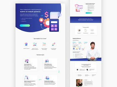 Finance course illustraion gradient uiux ui landing page