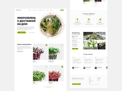 Microgreen Landing page microgreen branding design concept ui ux