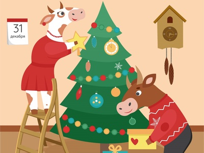 Preparing for New Year. Illustration sweet childrens book animals characters celebration winter presents gifts christmas christmas tree fir illustration red bull cows new year