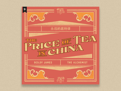 no.9: The Price of Tea in China tea hip hop alchemist rap album typography flat illustration graphic design branding design
