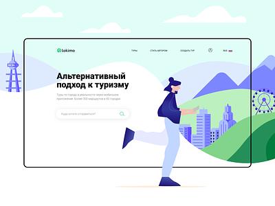 Website redesign for travel app traveling illustration branding design