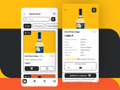 Winestore app unusual concept store app e-commerce mobile figma vector material ui wine food branding ios app design app ui
