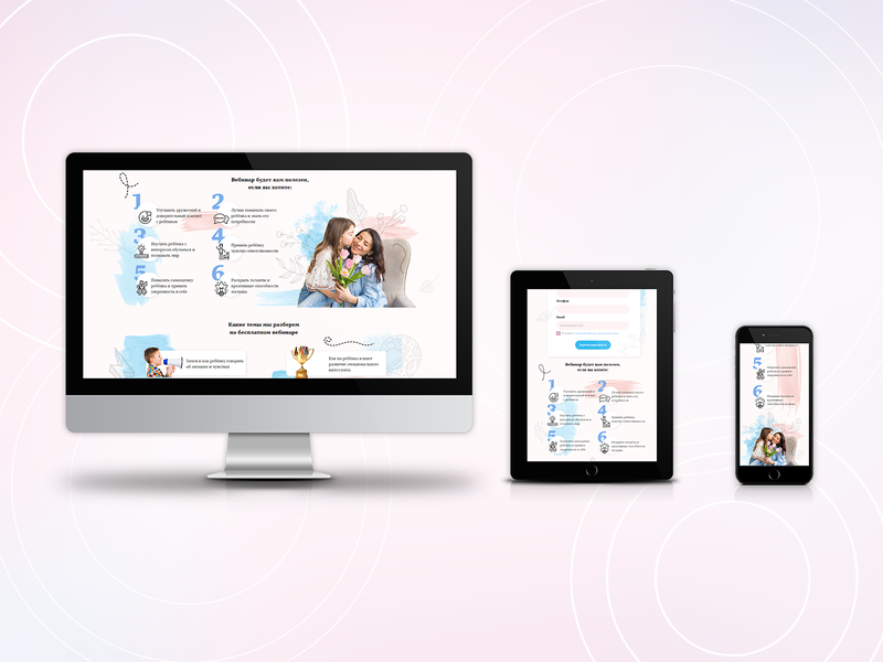 Adaptive design for landing page emotional intelligence parents childrens tablet design adaptive design