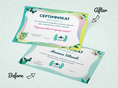 Kids participation certificates before and after before after kids certificate adobe photoshop adobe illustrator parents emotional intelligence childrens