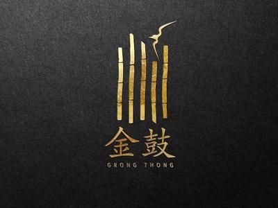 Grong Thong Logo Design bamboo chinese logo
