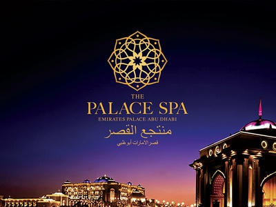 The Palace Spa packaging branding logo
