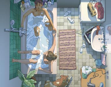 // Bath