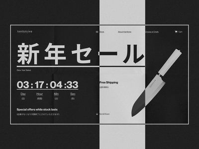 Landing Page for High-End Japanese Knives design paper magazine style elegant stylish experimental experiment brand character contrast knives knife japan japanese website landing page web design zajno