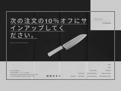 Landing Page Footer for High-End Japanese Knives paper magazine style elegant stylish experimental experiment brand character contrast knife japan japanese footer website landing page web design zajno