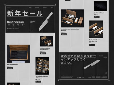 Landing Page for High-End Japanese Knives paper magazine style elegant stylish experimental experiment brand character contrast knives knife japan japanese website landing page web design zajno
