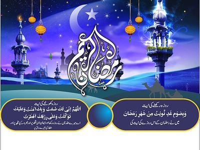 Ramadan Islamic Calendar Design 2020 ramadan calendar 2020 templates cdr vector illustration 2020 calendar design ramadan kareem