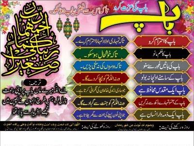 Ramadan Calendar 2020 Free Download cdr 2020 calendar design islamic art ramadan calendar islamic calligraphy